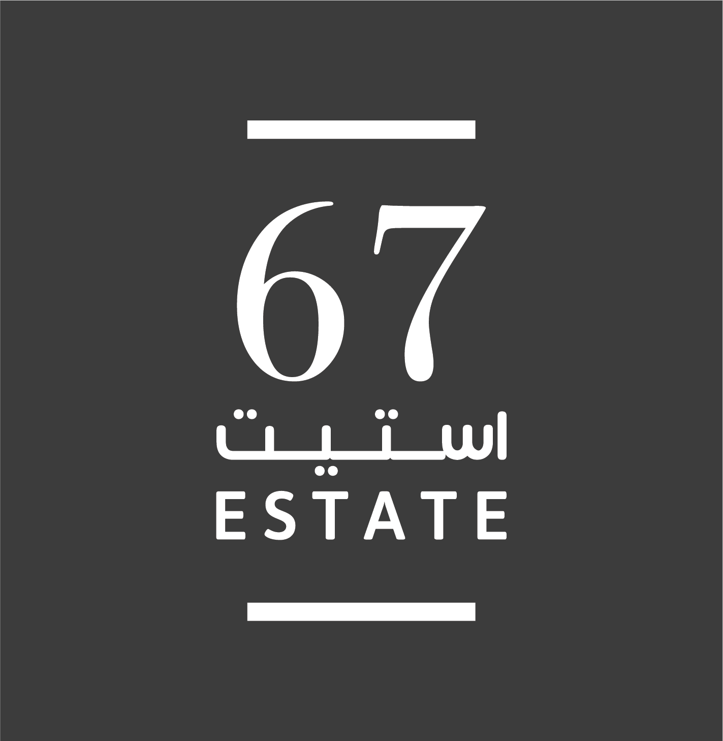 67 Estate Logo
